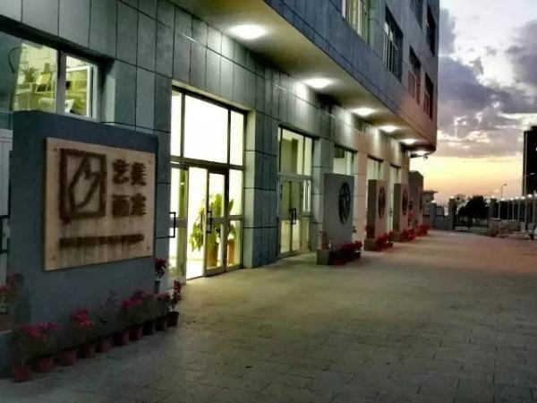 新疆美术培训
